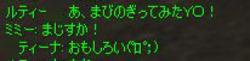07.1.26.001.jpg